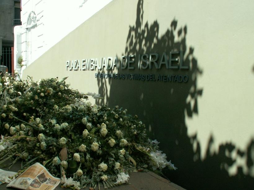 אנדרטת השגרירות