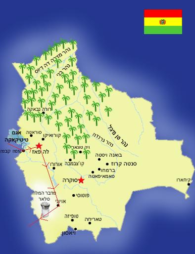מפת בוליביה (Bolivia Map)