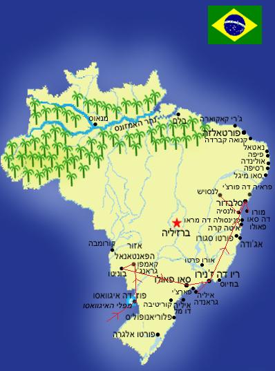 מפת ברזיל (Brazil Map)
