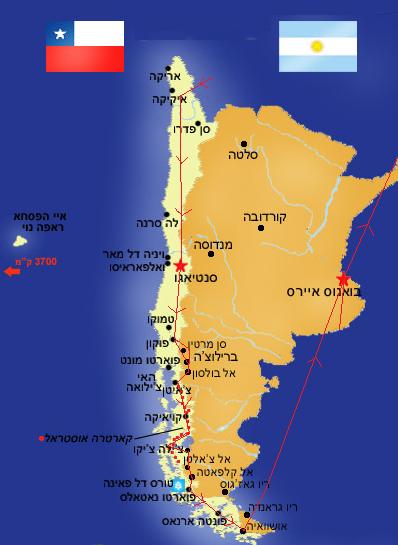 מפת צ'ילה ארגנטינה (Chile Argentina Map)