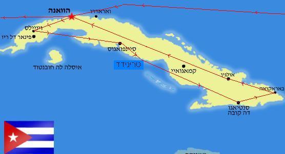 מפת קובה (Cuba Map)