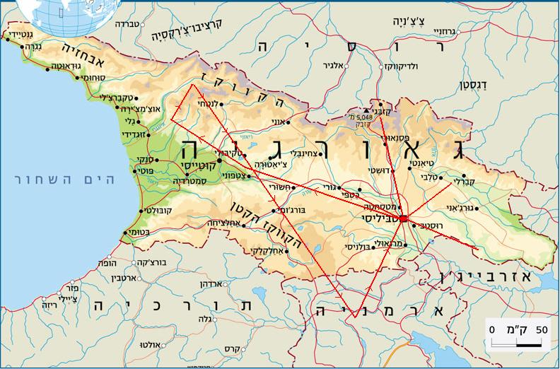 מפת גיאורגיה (Georgia Map)