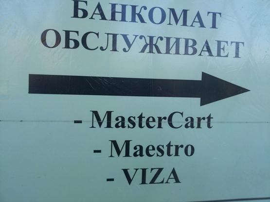 מאסטר קארד !!