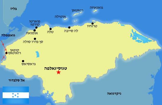 מפת הונדורס (Honduras Map)