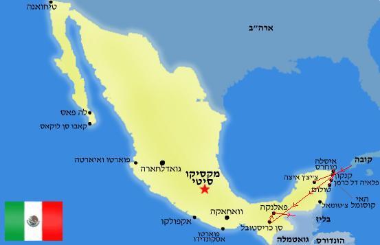 מפת מקסיקו (Mexico Map)