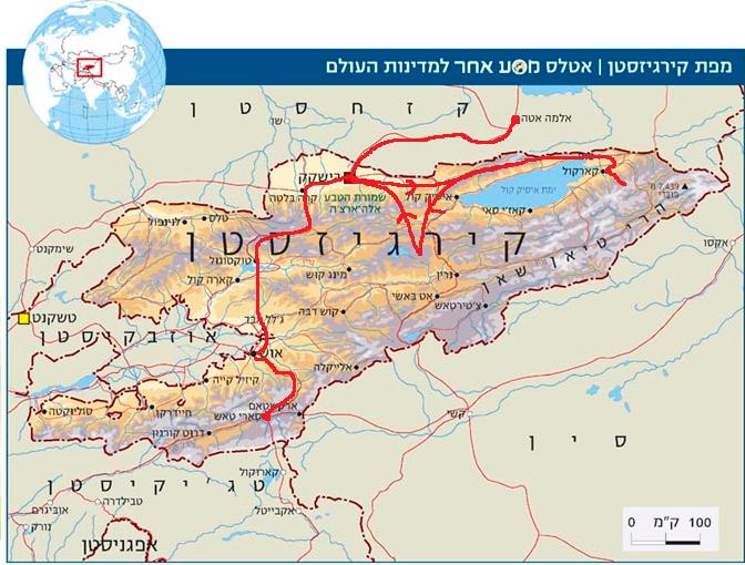 מפת קירגיזסטן וקזחסטן (Kazakhstan Map)