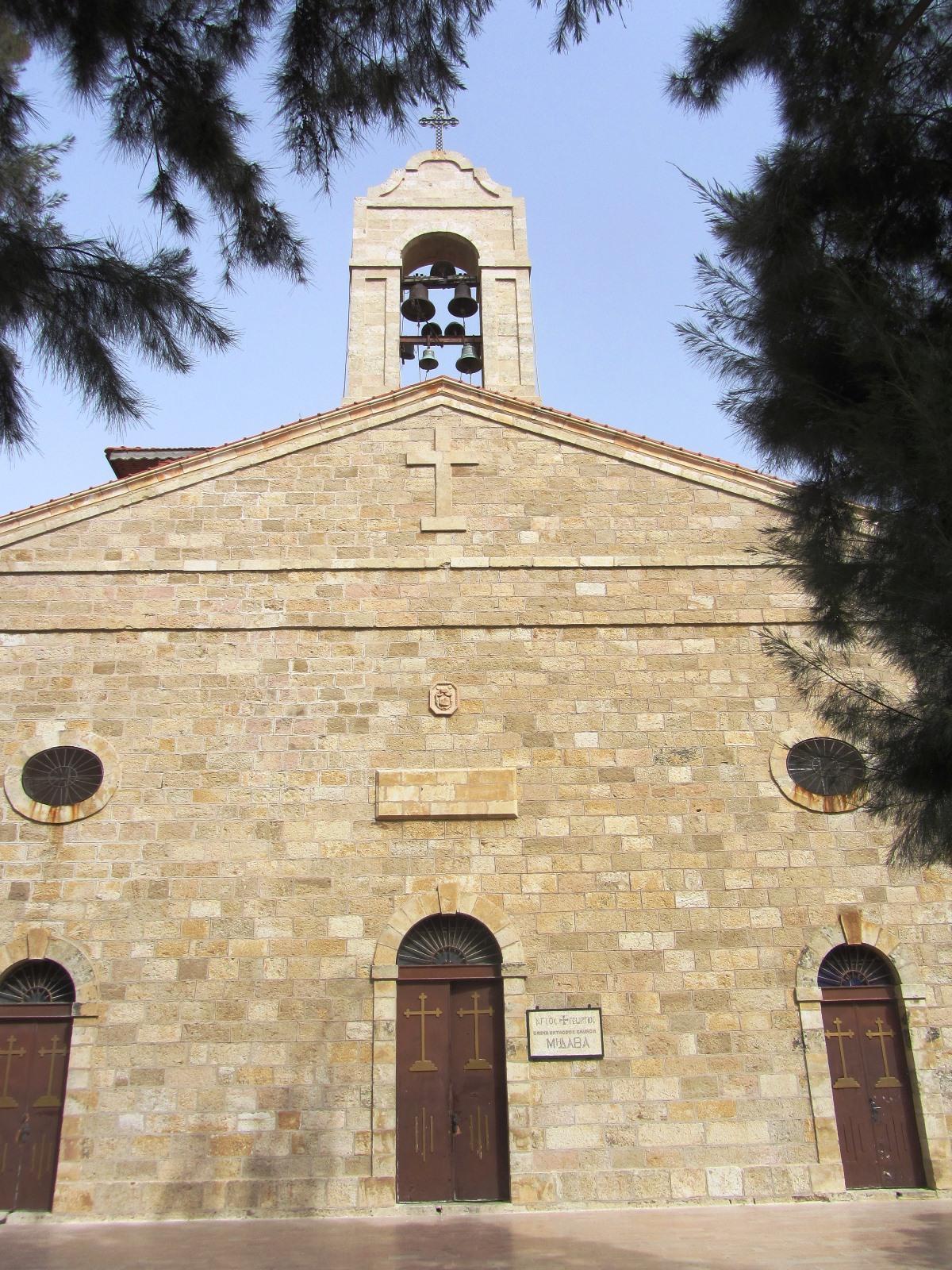 כנסיית סנט ג'ורג', מידבא, ירדן