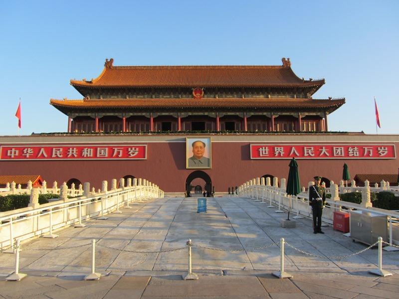 העיר האסורה, ביגינג, סין