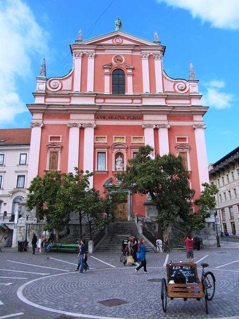הכיכר המרכזית, לובליאנה, סלובניה