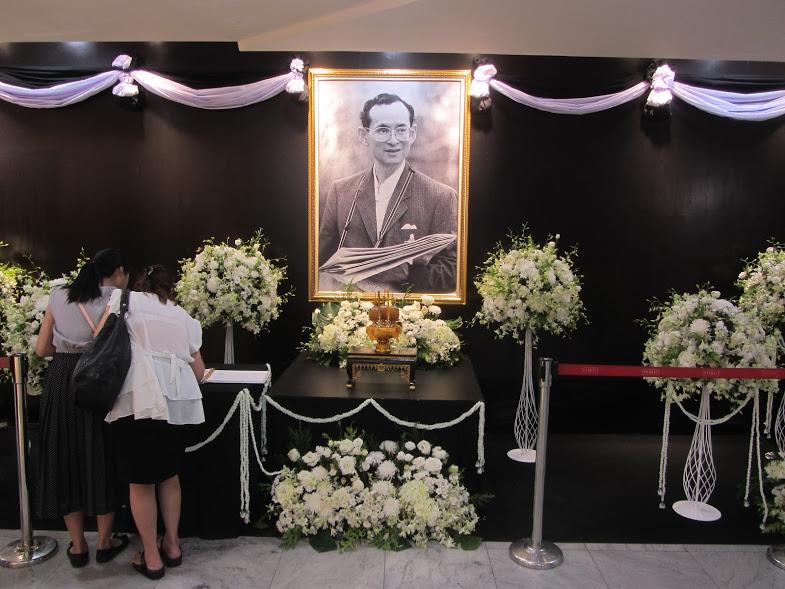 פינת זכרון למלך, בנגקוק, תאילנד