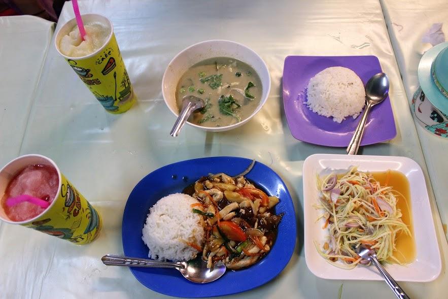 ארוחה מפסקת. מתאילנד...